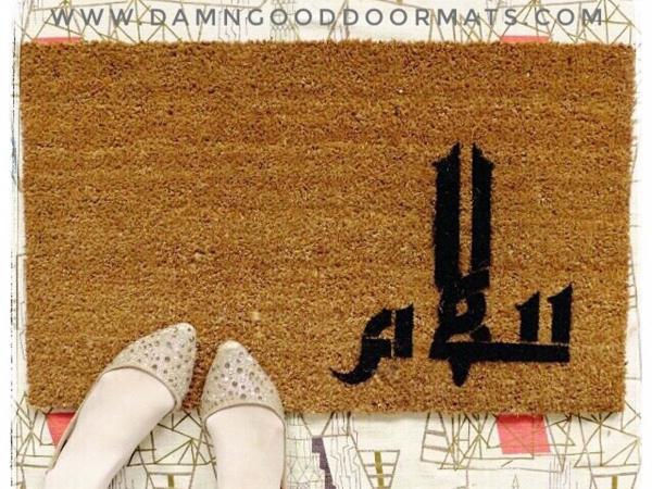 Salaam Arabic Muslim welcome doormat