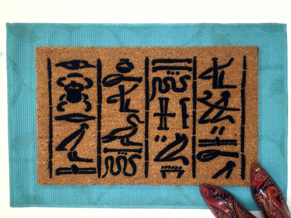 Egyptian Snake Curse doormat