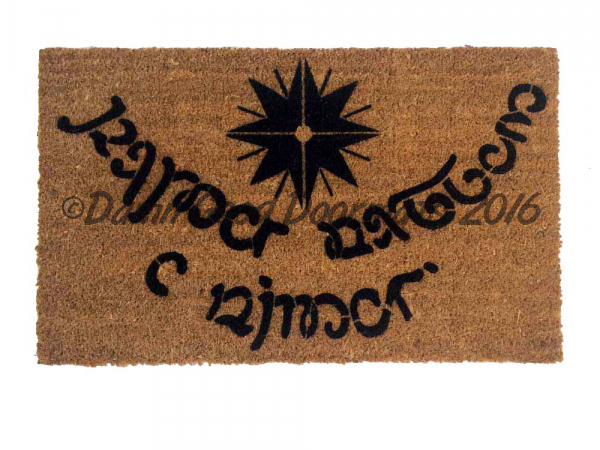 LOTR Tolkien  -Speak, Friend, and Enter- doormat