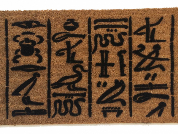 Book of the Dead Egyptian snake curse witchcraft doormat