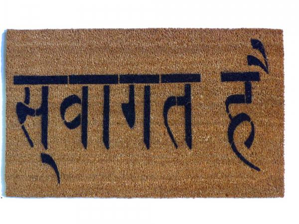 Hindu Welcome doormat