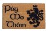 Póg Mo Thóin Irish kiss my ass Heraldic Lion Medieval Welcome doormat