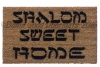 shalom Sweet Home jewish judaica doormat welcome