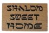 Shalom Sweet Home™ Jewish Hanukkah doormat