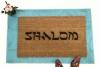 Shalom Jewish Hebrew doormat