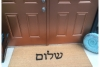 shalom hebrew jewish judaica doormat welcome