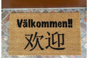 CHINESE & Swedish bilingual welcome doormat