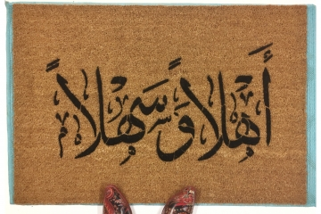 Ahlan Wa Sahlan Arabic Welcome doormat