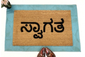 welcome in Kannada Suswagata Indian damn good doormat