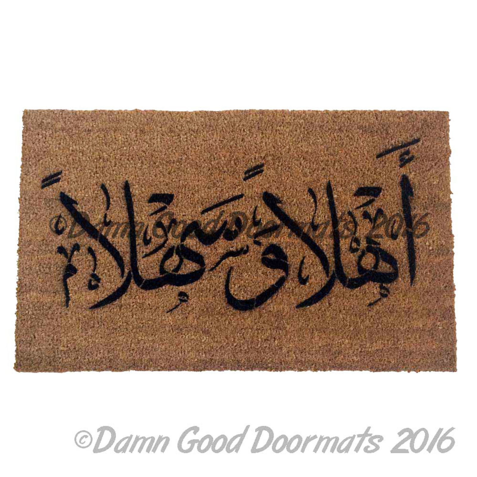 mat style in your with door personalized this guests welcome