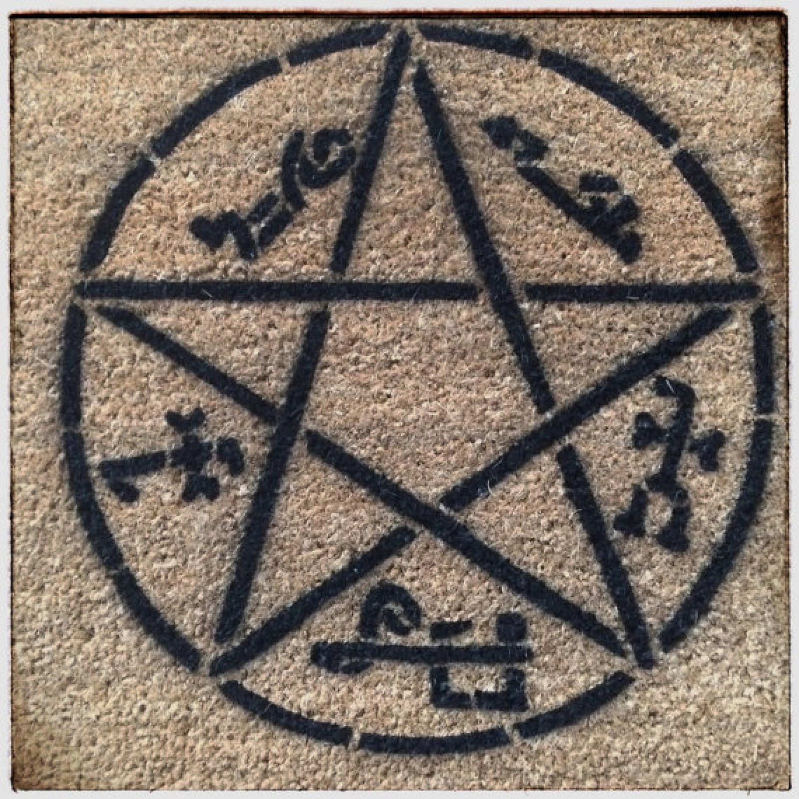 Devils Trap Supernatural Pentagram Doormat Black Arts
