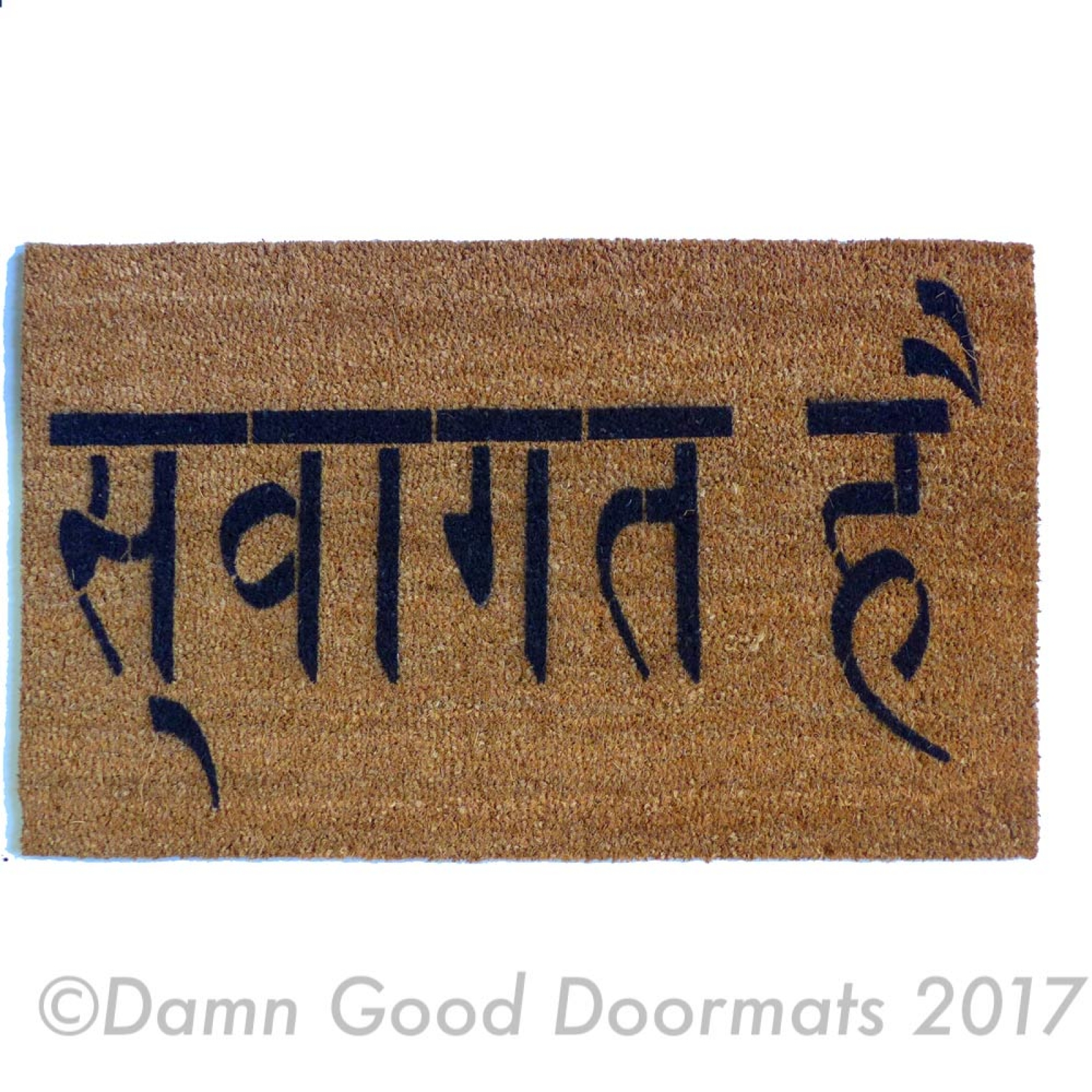 Hindu Welcome Yoga Mat Doormat Damn Good Doormats