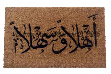 Arabic Welcome doormat Ahlan Wa Sahlan