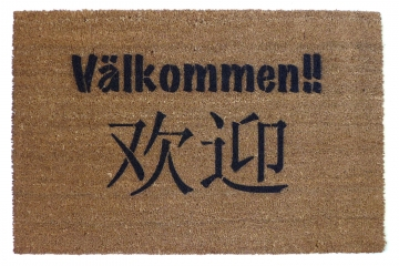 CHINESE & Swedish bilingual welcome doormat