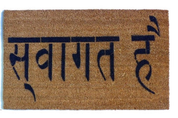 Hindu Welcome Yoga mat