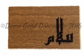 Salaam Arabic Muslim welcome doormat