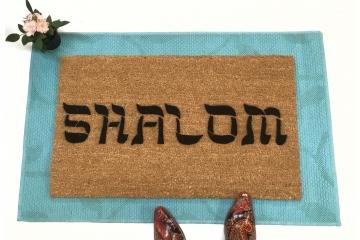 Shalom Hebraic letters Jewish doormat